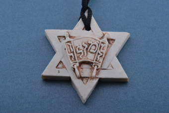 Plastic Star Of David Pendant