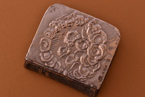 Silver And Leather Edwardian Book of Common Prayer