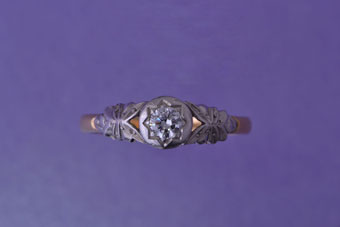 18ct Yellow And White Gold 1950's Ring With Diamonds