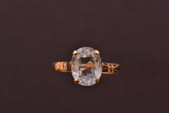 18ct Yellow Gold Vintage Ring With Aquamarine