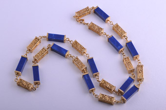 Gilt 1980's Necklace With Faux Lapis Lazuli