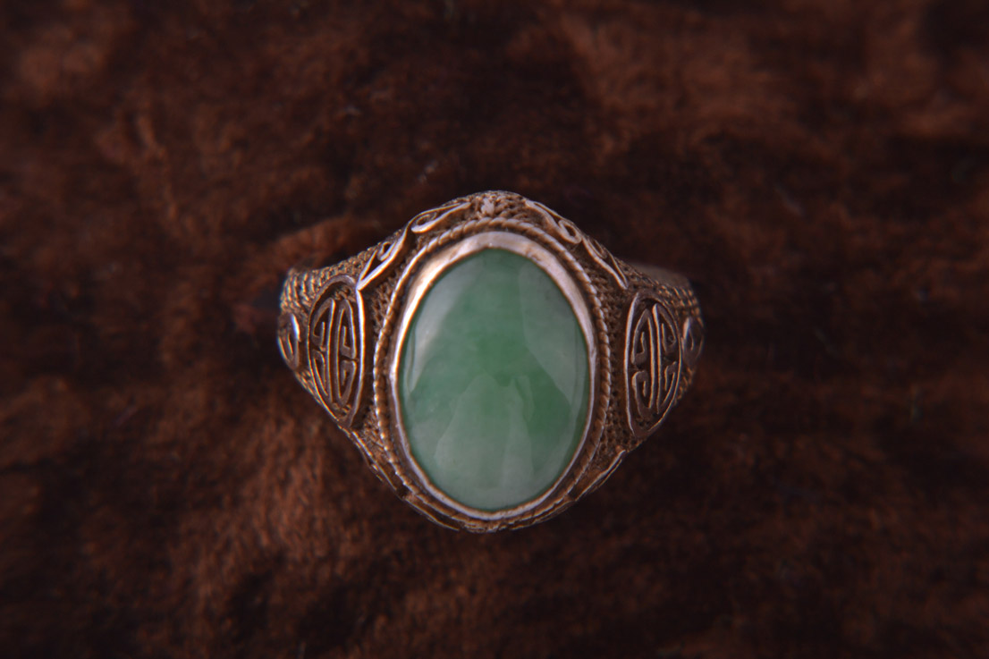 Silver Gilt 1920's Oriental Ring With Jade